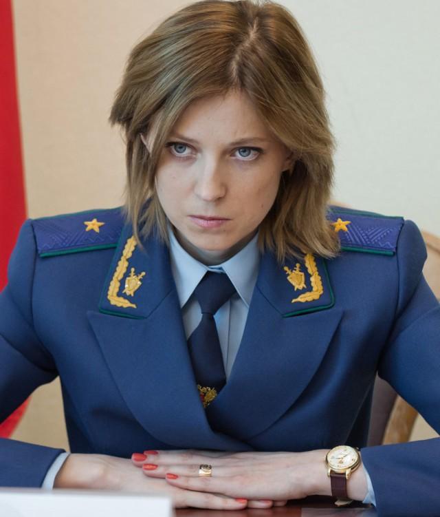 Самые красивые прокурорши россии фото