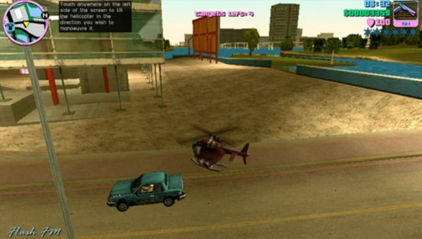 Вертолетик GTA Vice City