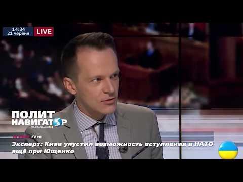 Украина не успела на поезд до станции НАТО