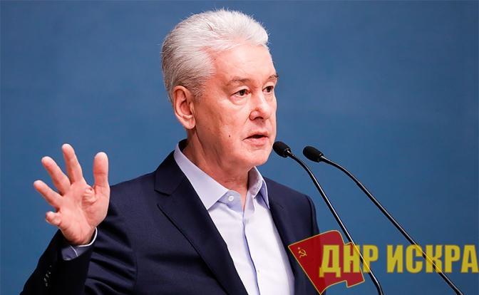 На что Собянин тратит триллионы всей России