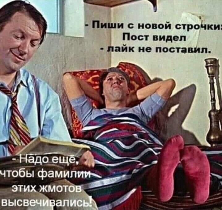 Чужое горе еще как-то можно стерпеть, но вот чужое счастье... анекдоты,веселые картинки,демотиваторы,юмор