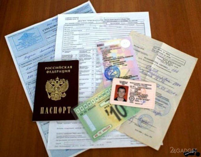 Российские бумажные документы заменят приложением «Госдоки»