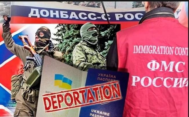 Миграционная служба России объяснила, почему ополченцев выдворяют на Украину