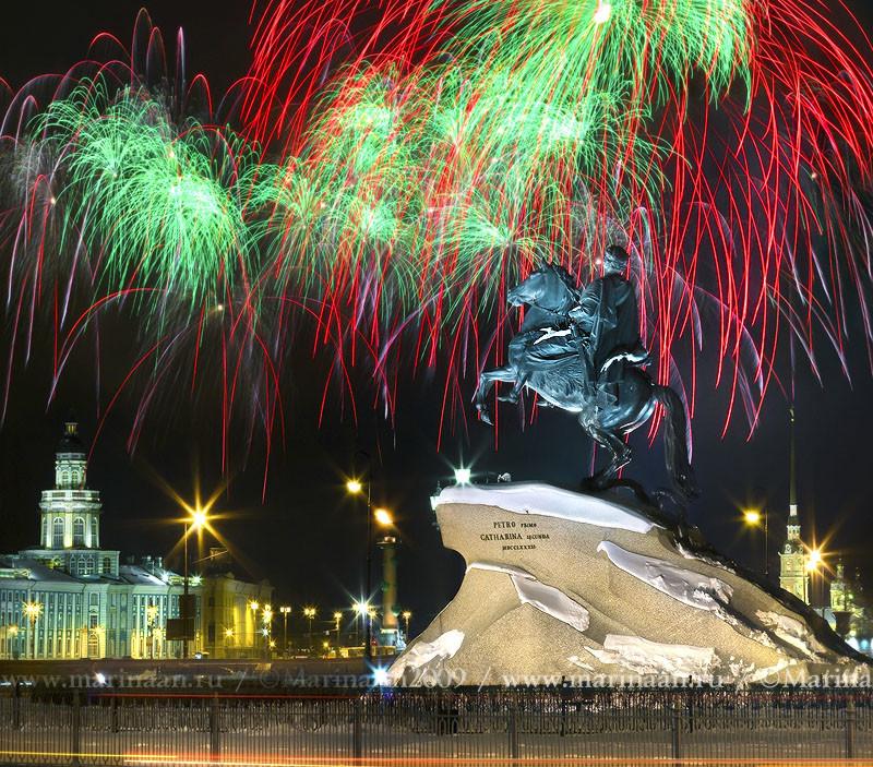 Открытки с днем рождения петербурга