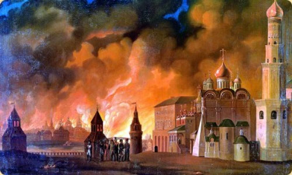 Кто сжёг Москву в 1812 году?