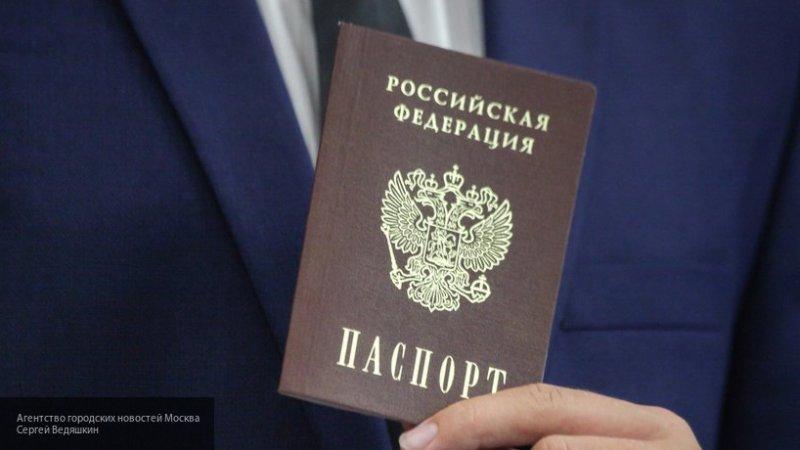 МВД работает над переходом россиян на электронные паспорта
