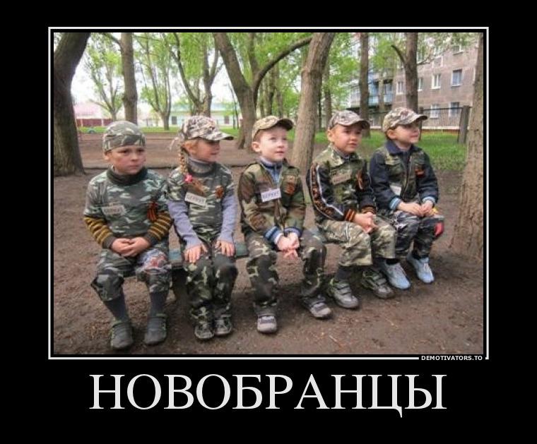 Три семилетних мальчика из Уссурийска получили вызовы в военкомат