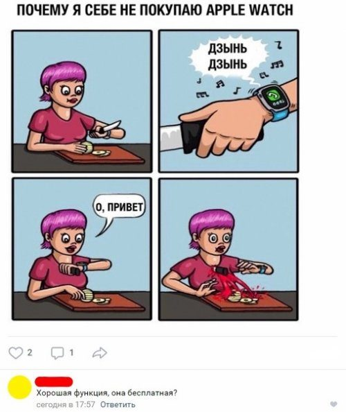 Подборка комментариев из соцсетей