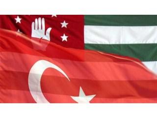 К вопросу об отношениях Турции и Абхазии геополитика