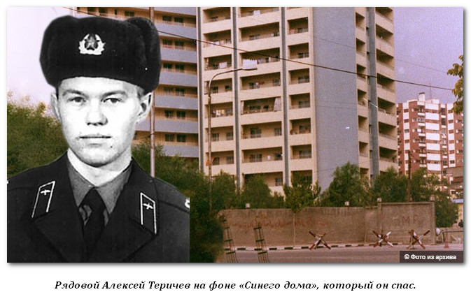 Сирийский Алёша: советский солдат ценой своей жизни остановил грузовик с террористами.