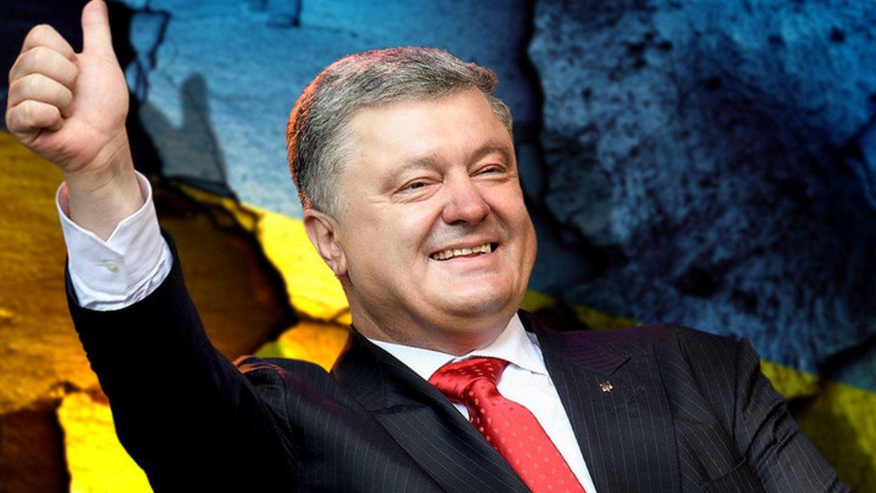 «Порохоботы» подводят итоги президентства Порошенко