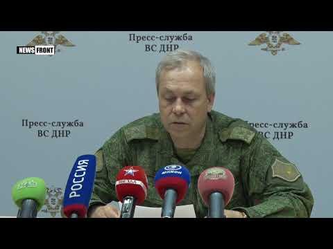 Украинские военные передали ДНР координаты запасных пунктов управления ВСУ