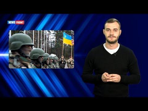 Главное от News Front 03.10.2018. новости часа 12.00