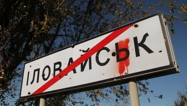ООН об Иловайске: виновники преступлений названы