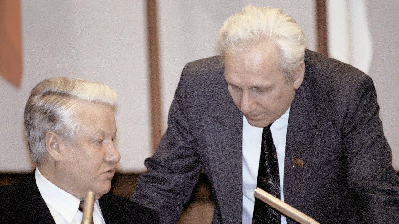 """Глава администрации Ельцина: """"Поймите, мы не разваливали. Мы строили новую Россию..."""""""