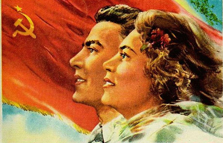 Если б не было войны, или Как сорвался реальный план построения коммунизма