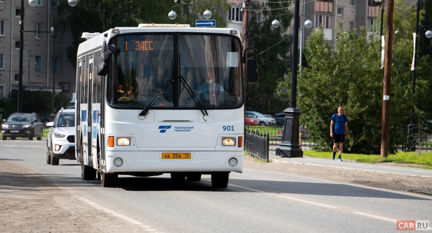 Остатки Львовского автобусного завода опять выставят на аукцион Автомобили