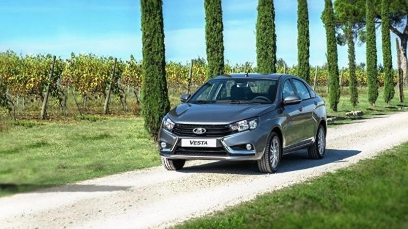 Названы самые продаваемые российские автомобили с начала года