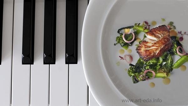 Музыка и кулинария