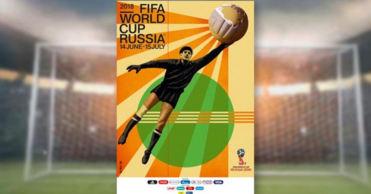 ФИФА представила официальный плакат ЧМ-2018