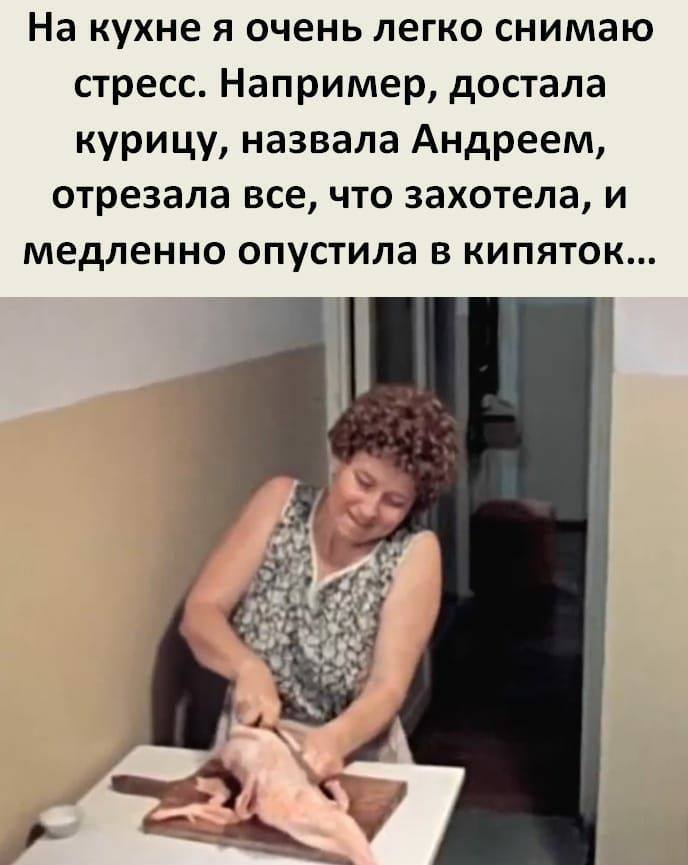Украина. Автобус. К одиноко сидящей, грустной, уставшей женщине обращается мужчина... Весёлые,прикольные и забавные фотки и картинки,А так же анекдоты и приятное общение