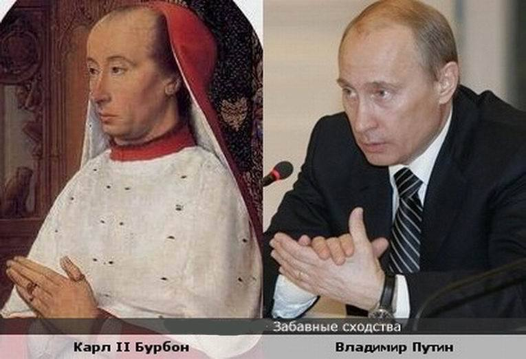 На кого похож Путин фото