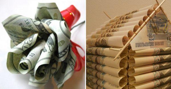 12 трюков, как запрятать и упаковать самый банальный подарок