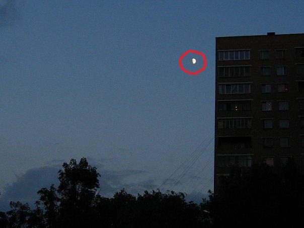 Photo1 Телескоп под микроскопом: как он работает?