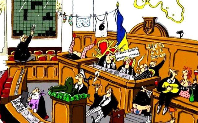 О войне переименований и психическом здоровье депутатов Рады украина