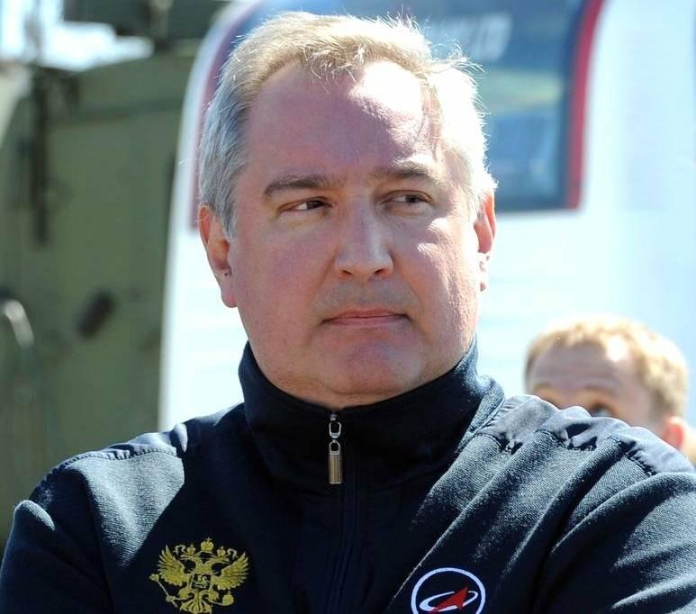 Рогозин рассказал о перспект…