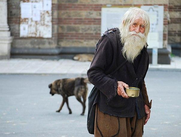 Самый щедрый нищий – дедушка Добри