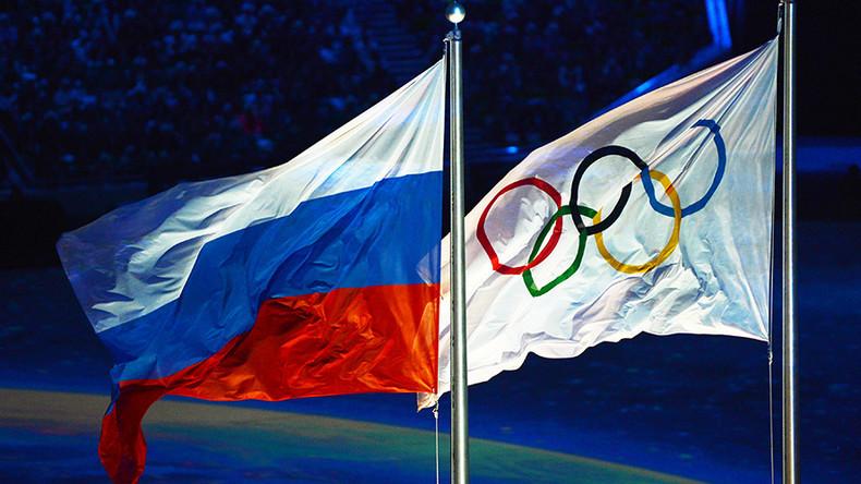 Под белым флагом...