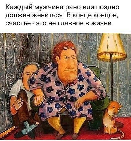 https://mtdata.ru/u30/photo4173/20551671748-0/original.jpeg#20551671748