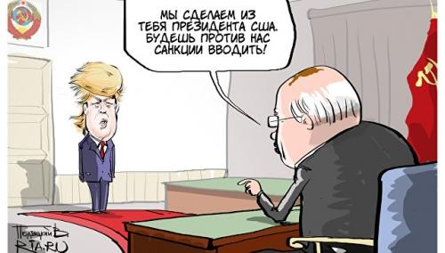 """Взятка"" для Путина"