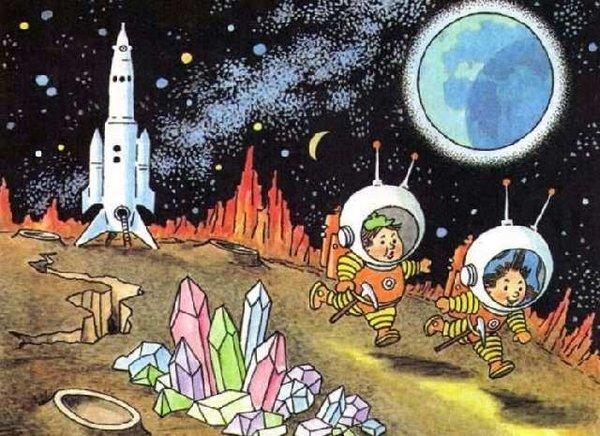Американцы на Луне
