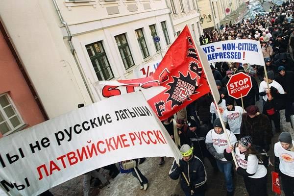 Недоверие русских растет: Ла…