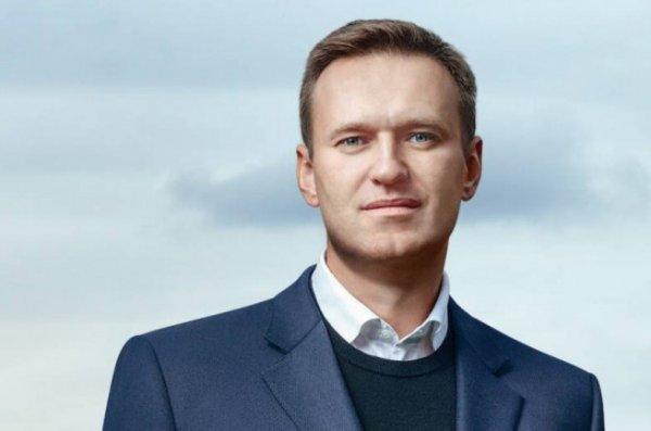Зачем Навальный постоянно катается в Европу?
