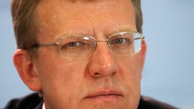 Кудрин не видит перспектив для роста российской экономики