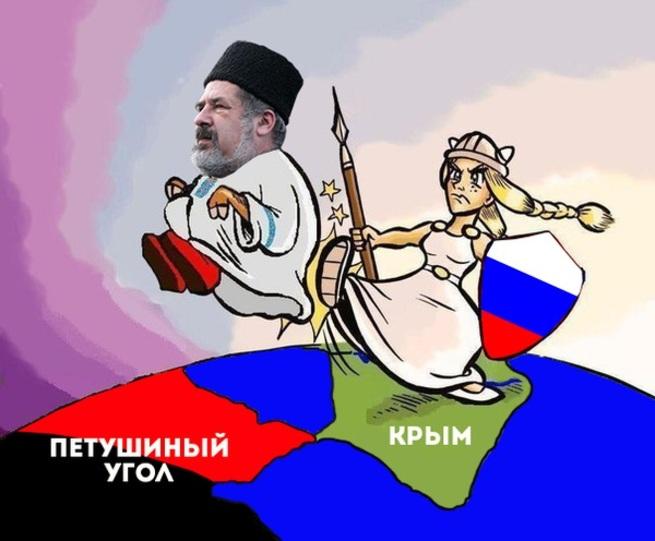 практический крымские татары смешные картинки нужно подготовить