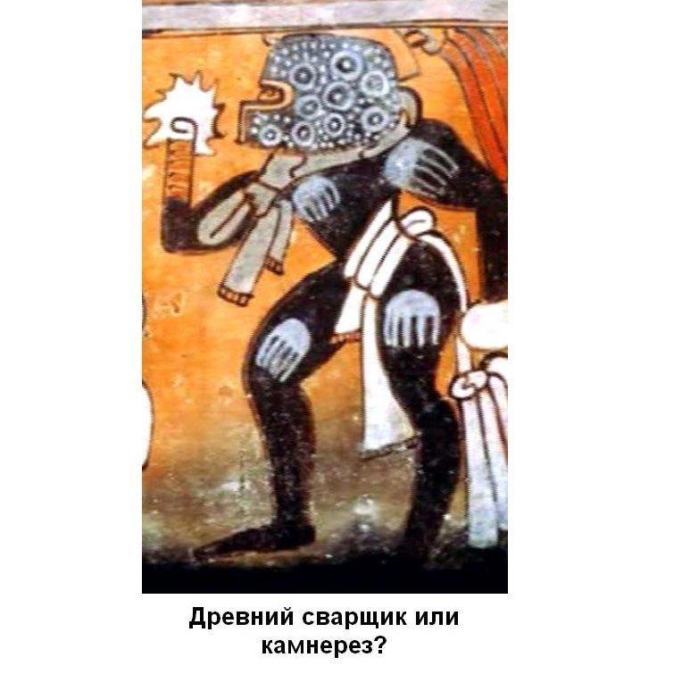 Паровая болгарка древности или как Египтяне хакнули прогресс