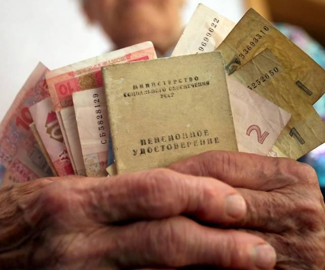 Пенсионная реформа: где конч…