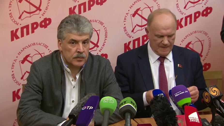 Павел Грудинин назвал выборы «самыми грязными на постсоветском пространстве»