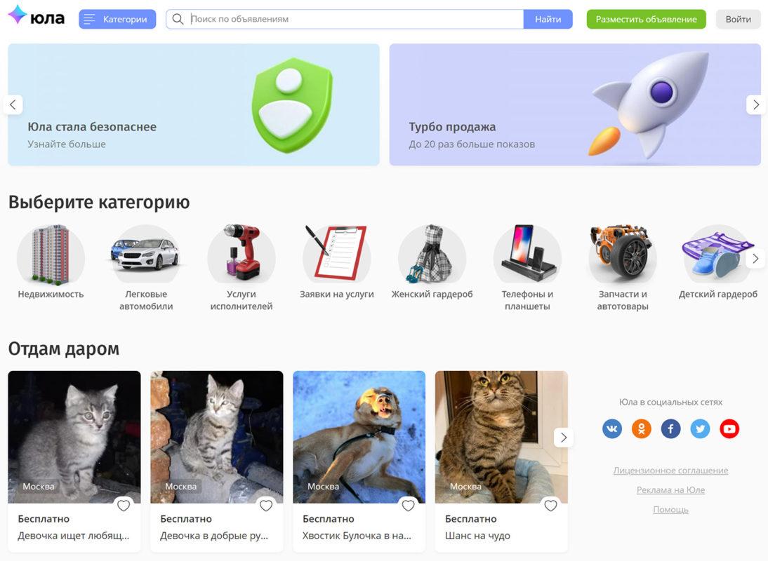Онлайн-сервисы, которые выручают в периоды «самоизоляций». Часть 2 рублей, продать, просмотров, продал, объявлений, можете, Например, Apple, «Авито», только, деньги, можно, заказа, период, больше, количество, времени, приложение, вещей, всего