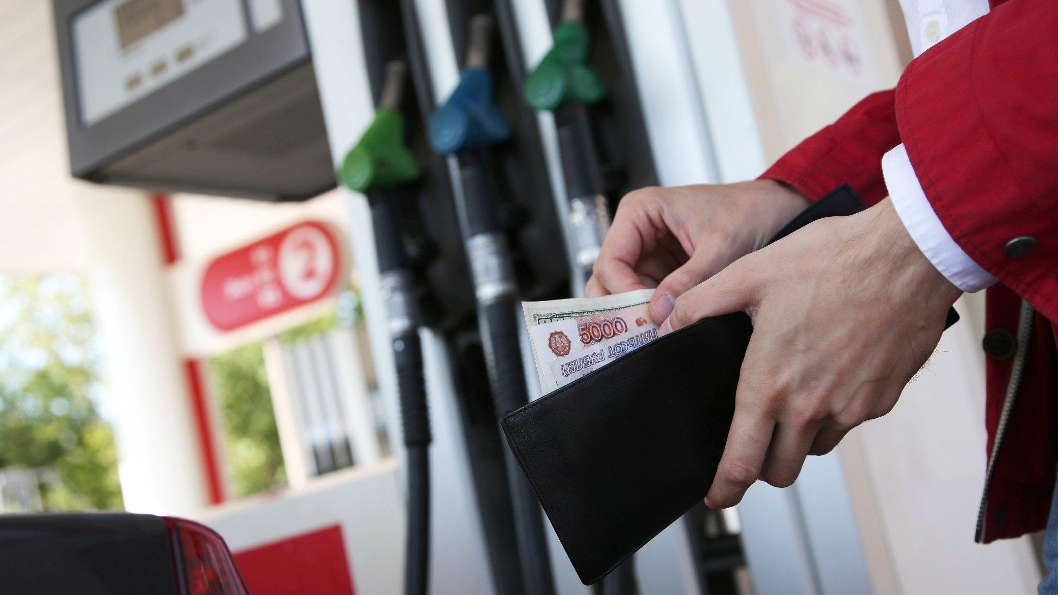 Картинка цен на бензин