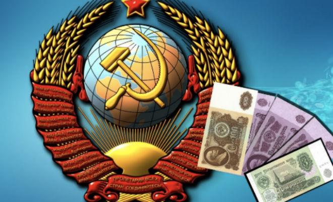 Зарплаты в СССР: кто забирал больше всех Культура