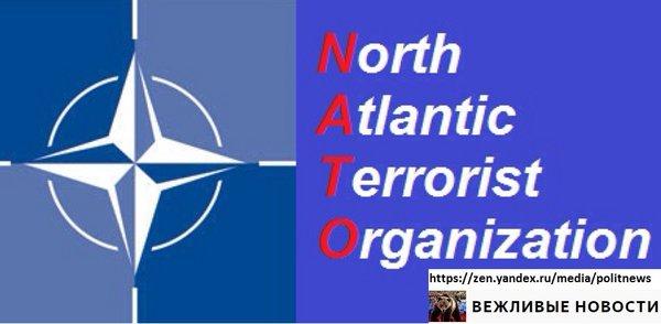 North Atlantic Terrorist Org…
