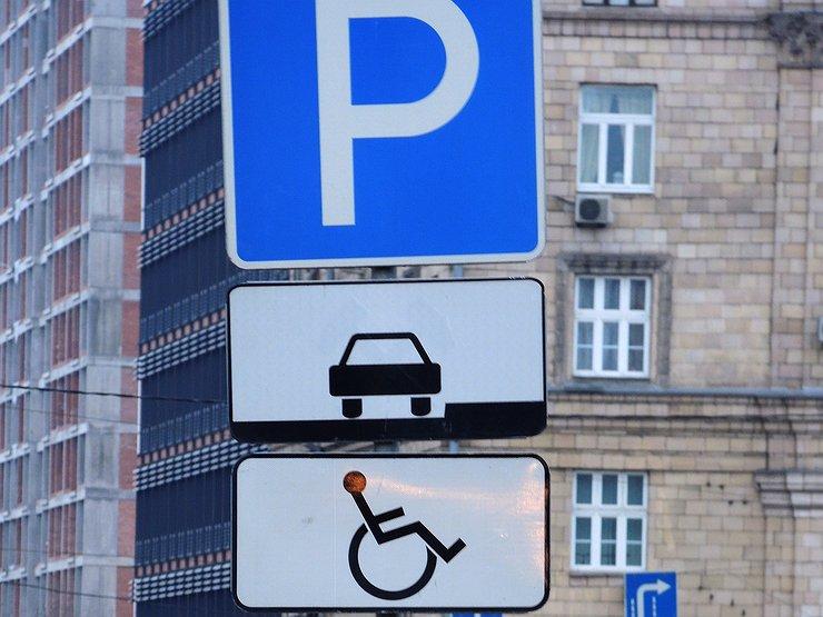 Инвалидам не разрешили бесплатно парковаться вне специально отведенных мест