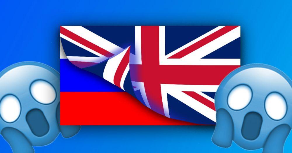 5 слов, которые кажутся английскими, но их придумали в России