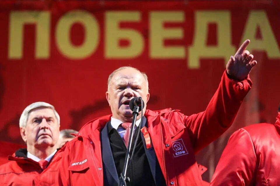 """Готовы ли вы идти за """"коммунистом"""" Зюгановым?"""