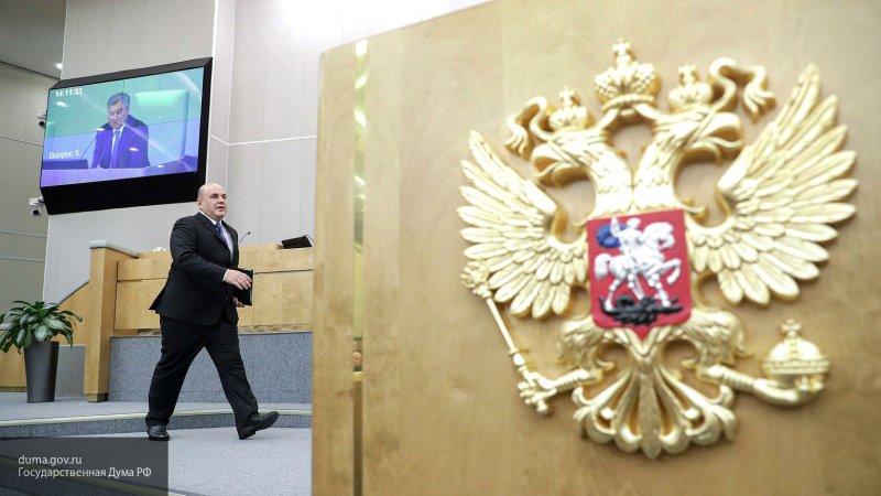 Госдума одобрила в первом чтении законопроект о поправке в Конституцию